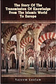 THE STORY OF THE TRANSMISSION OF KNOWLEDGE FROM THE ISLAMIC WORLD TO EUROPE