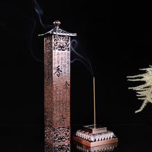 Load image into Gallery viewer, Hollow-carved Heart Sutra Design Incense Stick Burner 立式心经柱
