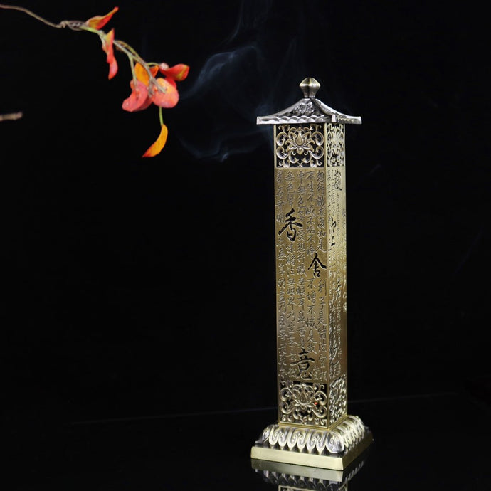 Hollow-carved Heart Sutra Design Incense Stick Burner 立式心经柱