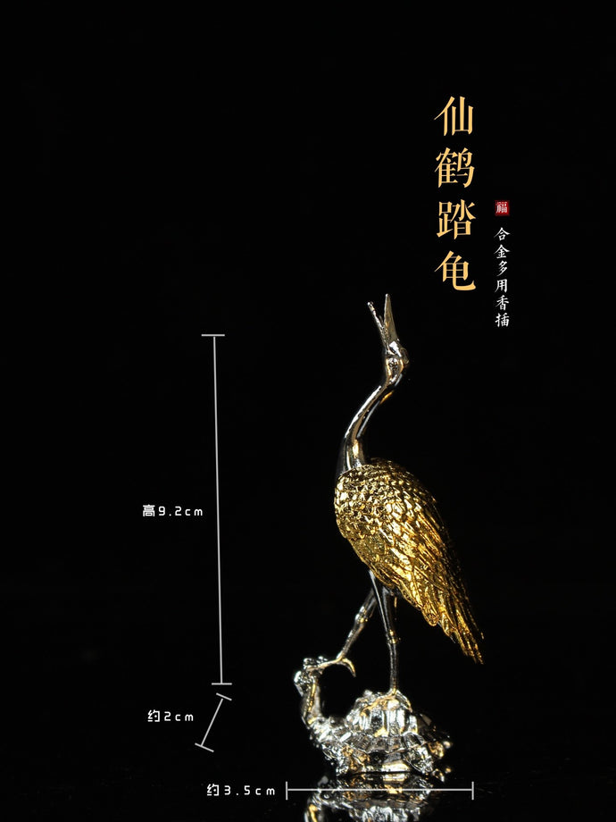 Crane and Tortoise Incense Holder 仙鹤踏龟香插