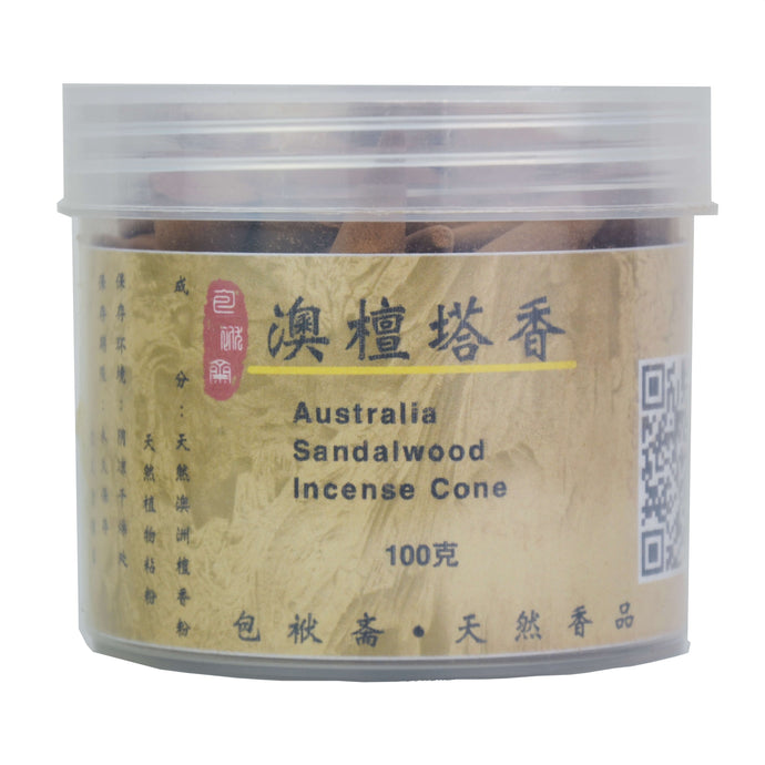 Australia Sandalwood Incense Cone