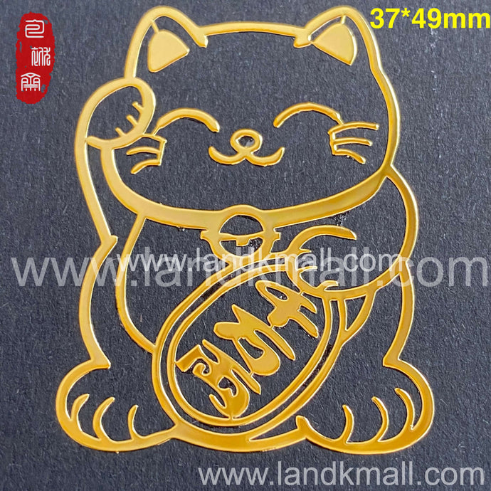 Traditional Pattern Metal Stickers 传统吉祥图金属贴