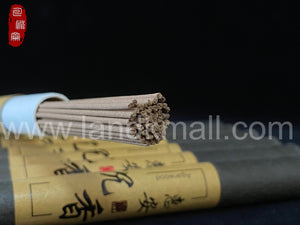 Hoi An Agarwood Incense Sticks 惠安沉香线香