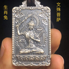 Load image into Gallery viewer, Eight Buddhist Protectors Of 12 Zodiac Sign Silver Pendants 足银十二生肖八大守护神