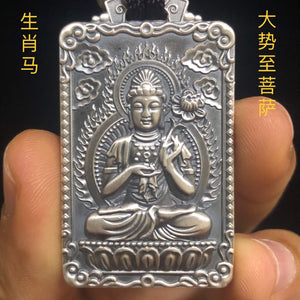 Eight Buddhist Protectors Of 12 Zodiac Sign Silver Pendants 足银十二生肖八大守护神