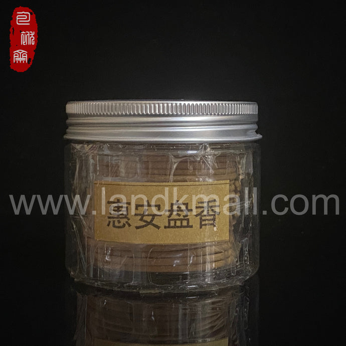 Hoi An Agarwood Incense Coil 惠安沉香盘香