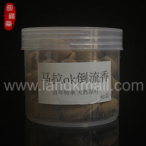 Merauke Agarwood  Backflow Incense Cone 马拉OK沉香倒流香