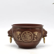 Load image into Gallery viewer, Antique Treasure Bowl Incense Burner  聚宝盆香炉