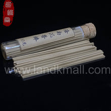 Load image into Gallery viewer, Hainan Agarwood Incense Sticks 无粘粉天然海南沉香棒