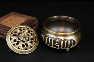 Six-syllabled Sanskrit Mantra Incense Burner  六字真言铜炉