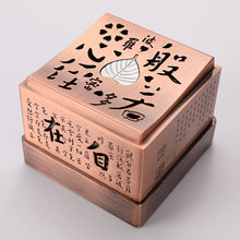 Load image into Gallery viewer, Heart Sutra Incense Burner 合金方 心经
