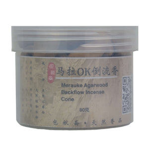 Merauke Agarwood  Backflow Incense Cone