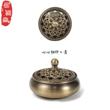 Load image into Gallery viewer, Small Copper Incense Burner 纯铜小香炉