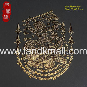 Thai Sak Yant Metal Sticker 泰经刺符金属符贴