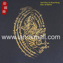 Load image into Gallery viewer, Thai Sak Yant Metal Sticker 泰经刺符金属符贴
