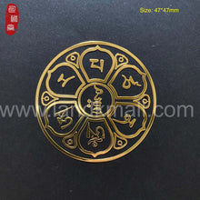 Load image into Gallery viewer, Buddhist Culture Metal Stickers 咒轮金属贴