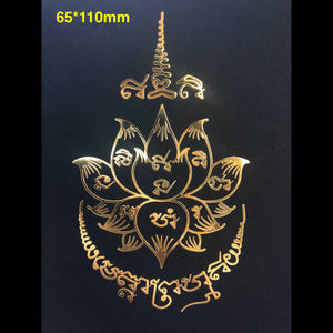 Thai Sak Yant Metal Sticker 泰经刺符金属符帖