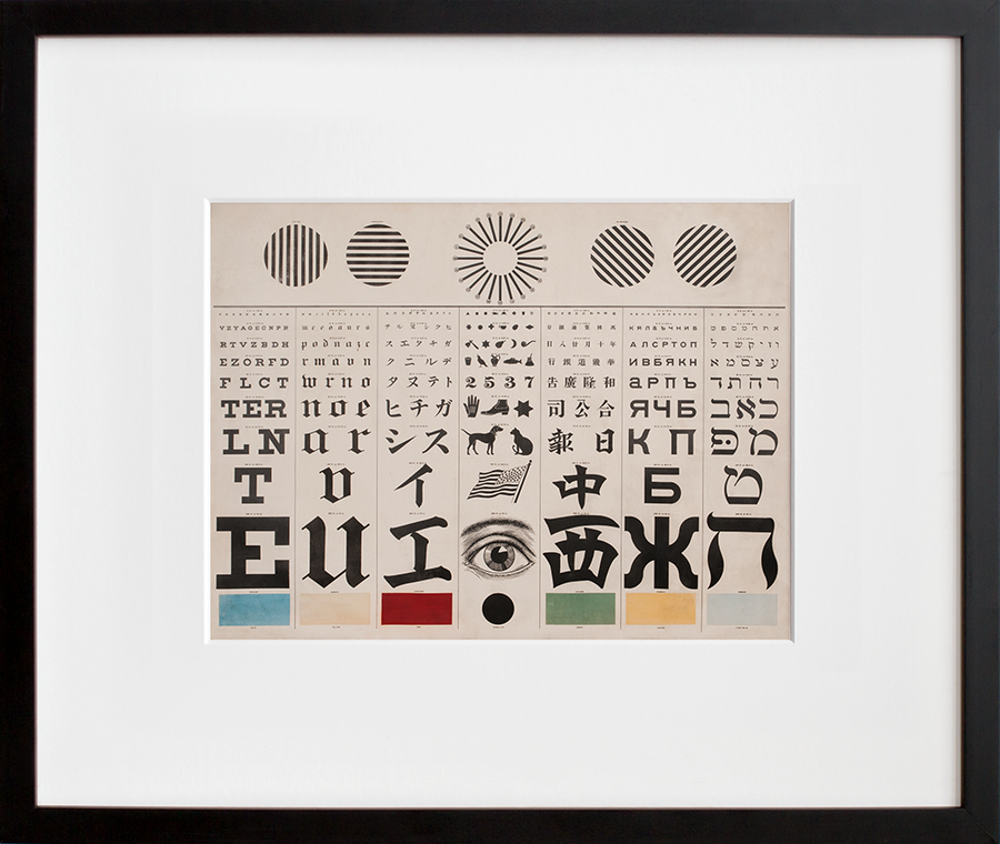 Eye Test Chart (framed + quick-ship)
