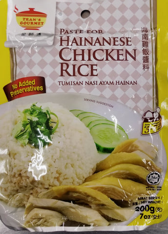 Hainanese Chicken mix