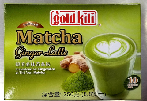 Ginger Matcha Latte instant mix