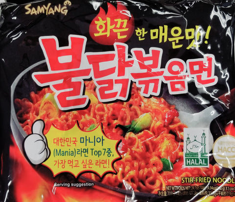 Samyang Stir Fry Spicy Ramen Noodle (Pack of 5)