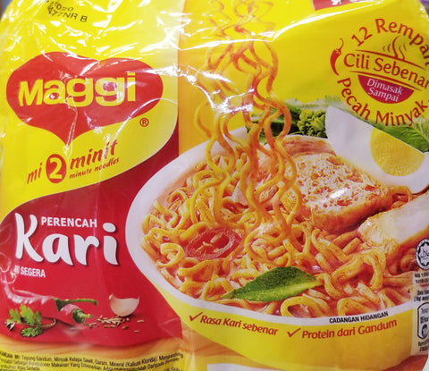 Maggi Curry Instant Noodle (pack of 5)