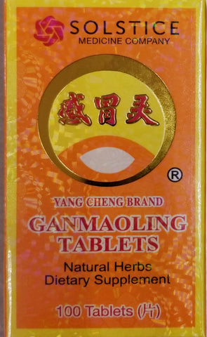 Gan Mao Ling Pills for colds