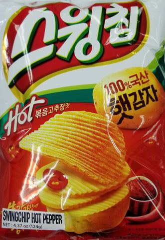 Swingchip Hot Pepper