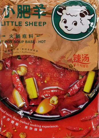 Little Sheep brand non-spicy Hot Pot Soup Base