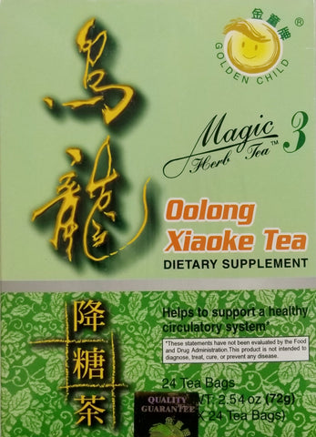 Xiaoke Oolong Tea for Diabetic
