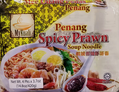 MyKuali Spicy Prawn Noodle (Pack of 4)
