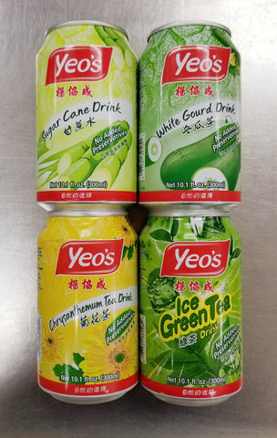Yeos Green Tea, Chrysanthemum Tea, Sugarcane, and White Gourd Drink Combo