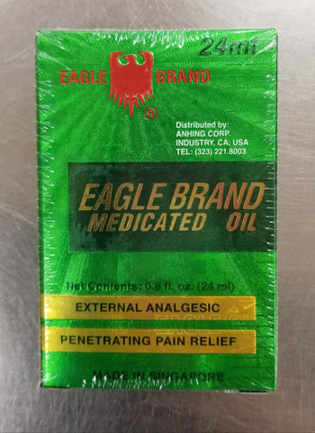 Eagle brand Medicated Green Oil