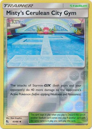 Pokemon Card Hidden Fates 61/68 Misty's Cerulean City Gym Stadium Uncommon Reverse Holo