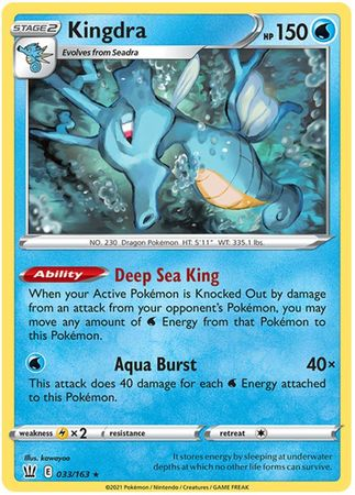 Pokemon Card Battle Styles 033/163 33/163 Kingdra Holo Rare