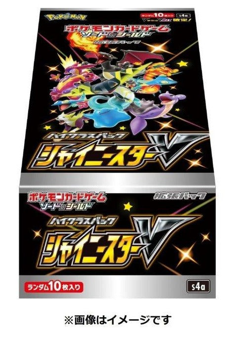 Pokemon TCG s4a Shiny Star V HIGH CLASS Booster Box (Japanese)