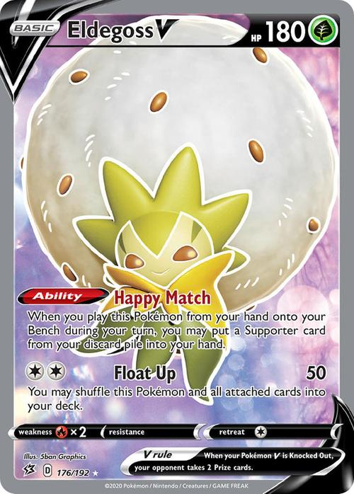 176/192 Eldegoss V Rebel Clash (RCL) Full Art Ultra Rare