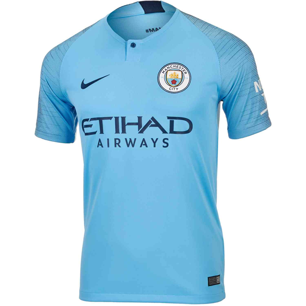 Nike Manchester City Home Jersey