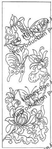 P661: Butterfly Panel, Offered by Honey Bee Hive