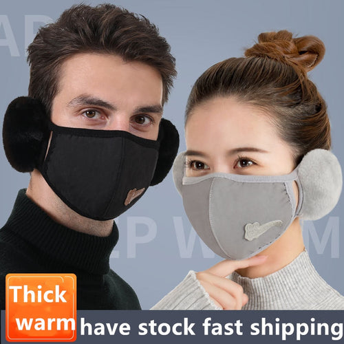 2020 New 2 in 1 women men Earmuffs Mouth Mask Windproof Winter Soft Thick Warm Ear Cover Solid Headphone Earlap for Boys Girls