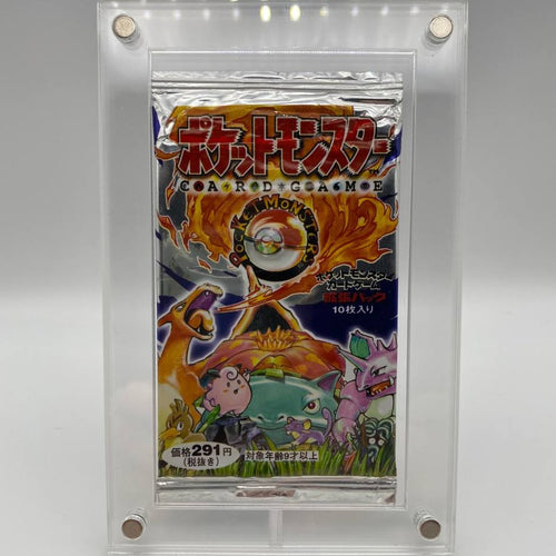 Pokemon Japanese Base Short Crimp 'No Rarity' Pack