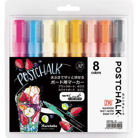 ZIG POSTCHALK MARKER WET-WIPE 6MM TIP NATURAL 8色セット (POST-500A/8VC)