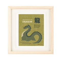 THE YEAR OF THE DRAGON 2012 ILLUSTRATION GICLEE ART PRINT BY ANNA SEE