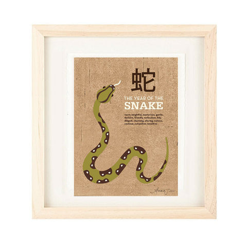 THE YEAR OF THE SNAKE 2013 ILLUSTRATION GICLEE ART PRINT BY ANNA SEE