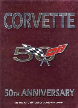 Corvette 50th Anniversary
