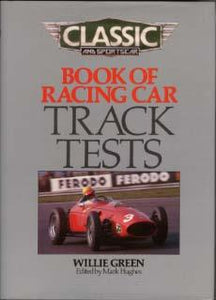 Book of Racing Car Track Tests