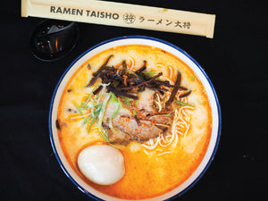 Load image into Gallery viewer, RAMEN TAISHO - SG FOOD DELIVERY