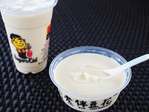LAO BAN - SG FOOD DELIVERY