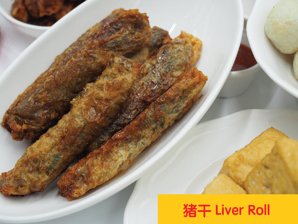 CHINA STREET FRITTERS - SG FOOD DELIVERY