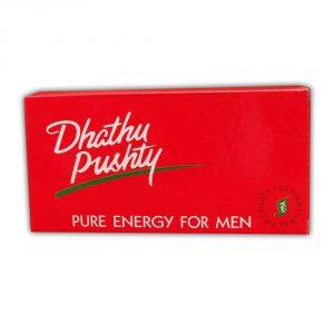 Dhathupushty Tablets (Pack of 20 tablets)